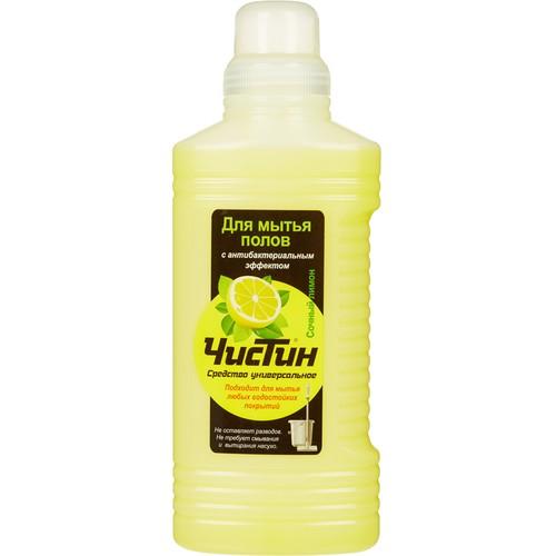 Čistin Universali grindų valymo priemonė Sultinga citrina (1kg)