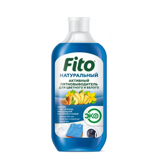 FITO dėmių išėmėjas, spalvotiems ir baltiems skalbiniams(490ml)