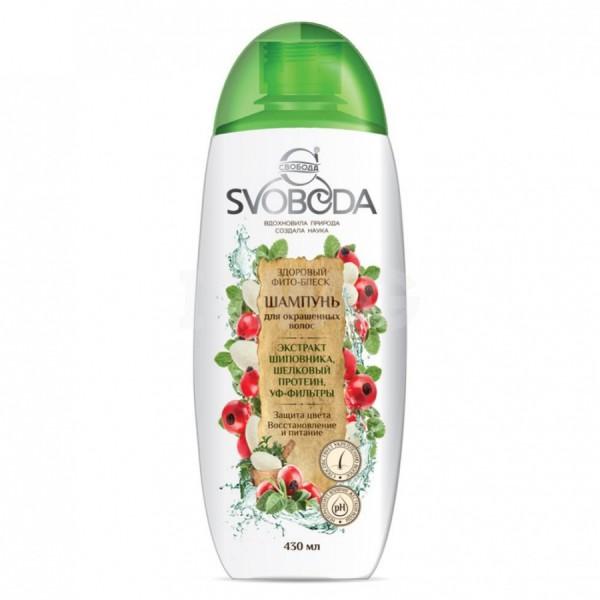 SVOBODA Šampūnas dažytiems plaukams be parabenų , silikonų ir dažiklių(430ml)