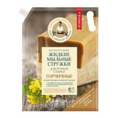 Recepty Babuški Agafji skalbiklis - muilo drožlės(2l)