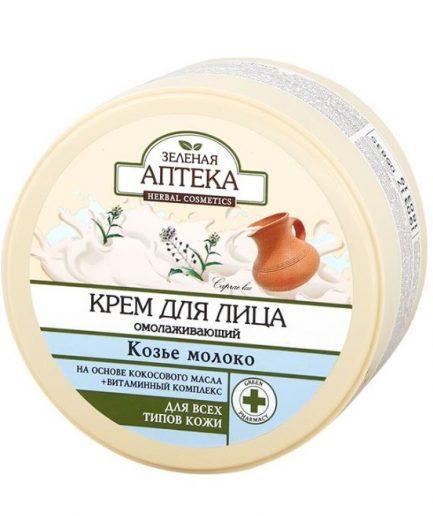 ZA Jauninantis veido kremas Ožkos pienas(200ml)