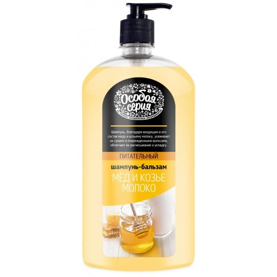 OSOBAJA SERIJA šampūnas-balzamas MEDUS IR OŽKOS PIENAS, maitinamasis,(1.2kg)